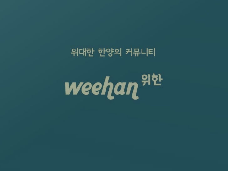 Weehan introduction