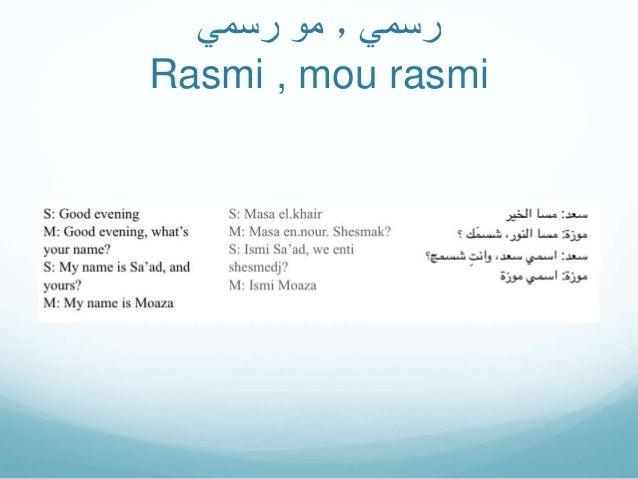 Week1 - Gulf Arabic