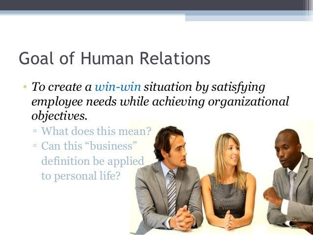 human relation school The human relations theory of management began development in the  the following human relations management theory basics became evident during human relation.