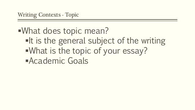Brainology essay essay