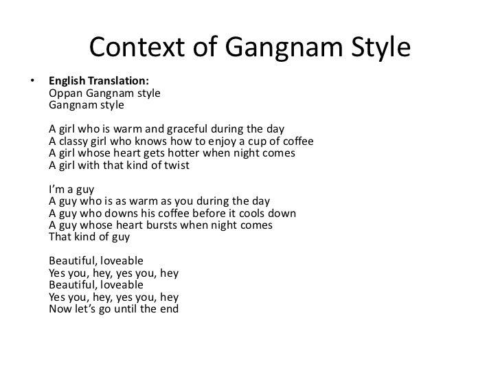 Gangnam Style chords & lyrics - Psy! - Jellynote