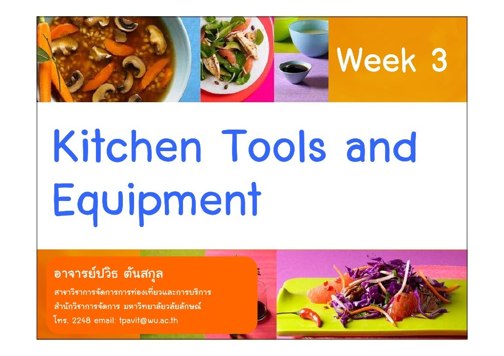 Week 3 Kitchen Utensils And Equipments