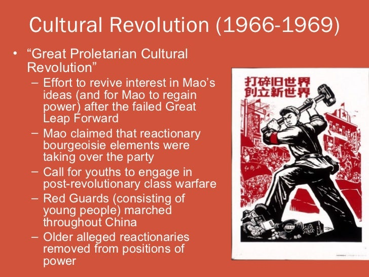 maos cultural revolution The alarming parallels between today's student censors and mao's red guards.