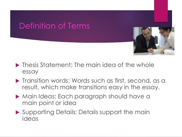 Ldr532 week 3 essay