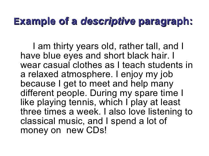 Short descriptive essay