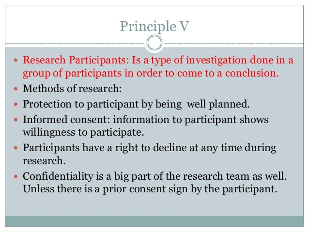 several methods of inquiry that can be used in a criminal investigation
