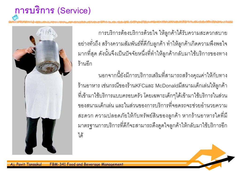sanitation and hygiene in the food and beverage industry Sop food safety & hygiene a glass of water or a closed beverage cleaning and sanitation: o before food is placed in service area clean on around.