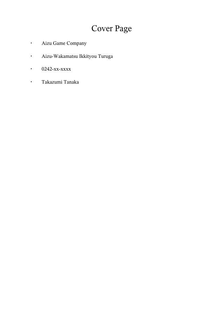 Cover Page ・   Aizu Game Company  ・   Aizu-Wakamatsu Ikkityou Turuga  ・   0242-xx-xxxx  ・   Takazumi Tanaka