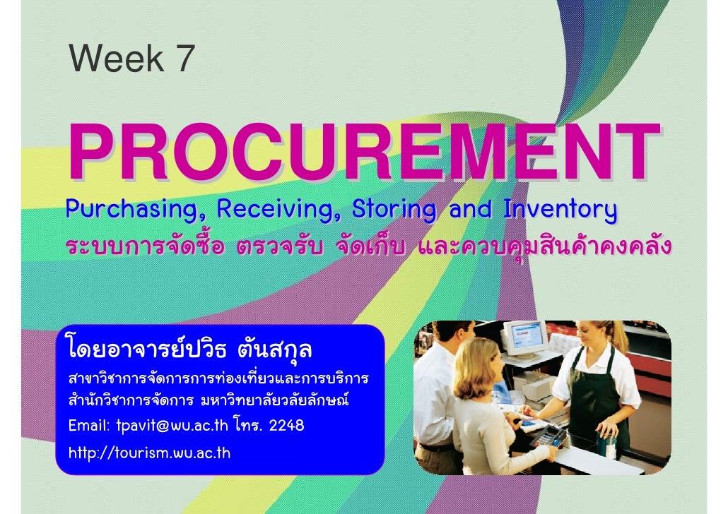 Week 7  PROCUREMENT Purchasing, Receiving, Storing and Inventory     Email: tpavit@wu.ac.th    . 2248 http://tourism.wu.ac...