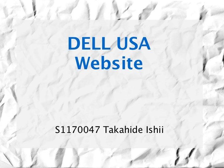 DELL USA   WebsiteS1170047 Takahide Ishii