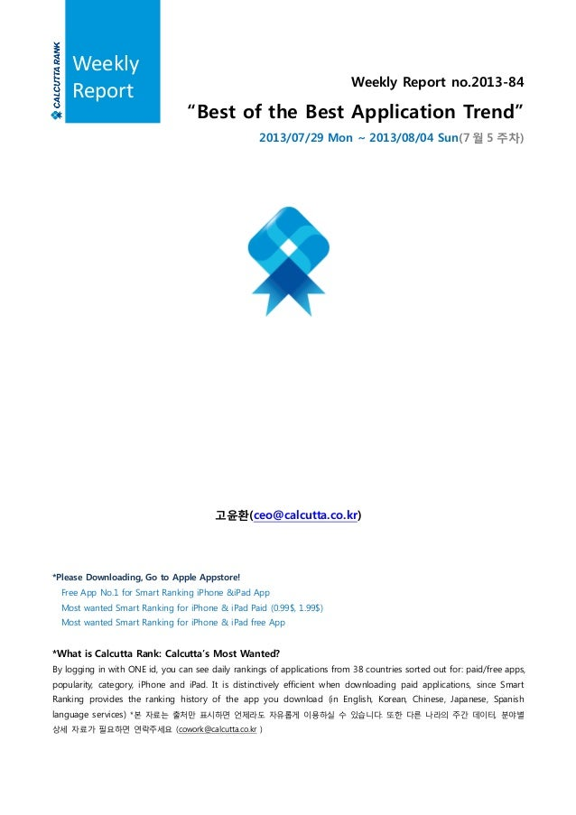 """Weekly Report no.2013-84 """"Best of the Best Application Trend"""" 2013/07/29 Mon ~ 2013/08/04 Sun(7 월 5 주차) 고윤환(ceo@calcutta.c..."""