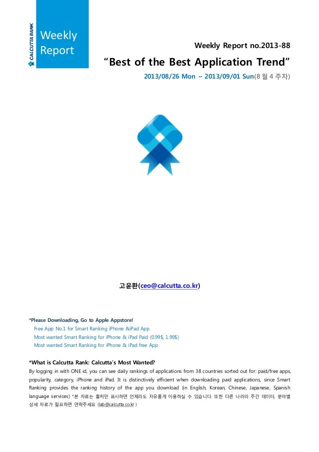 """Weekly Report no.2013-88 """"Best of the Best Application Trend"""" 2013/08/26 Mon ~ 2013/09/01 Sun(8 월 4 주차) 고윤환(ceo@calcutta.c..."""