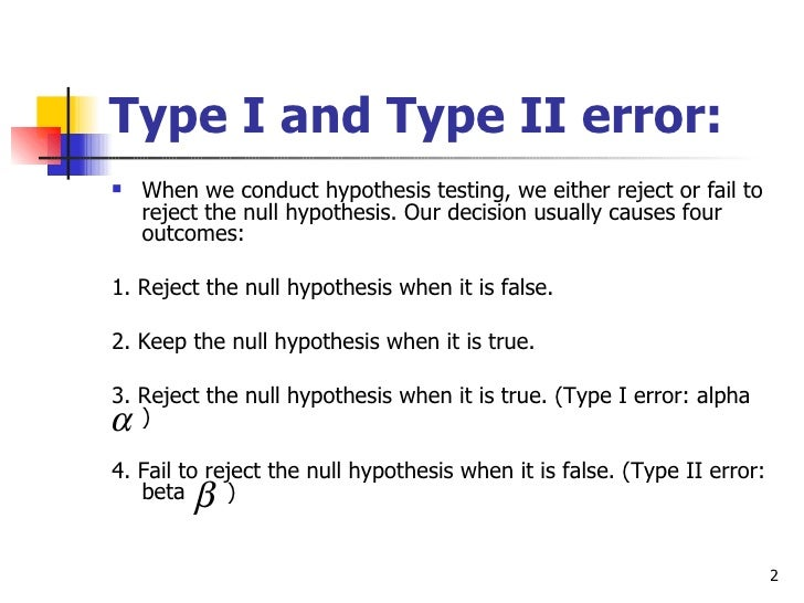 type 1 error and 2 relationship quizzes