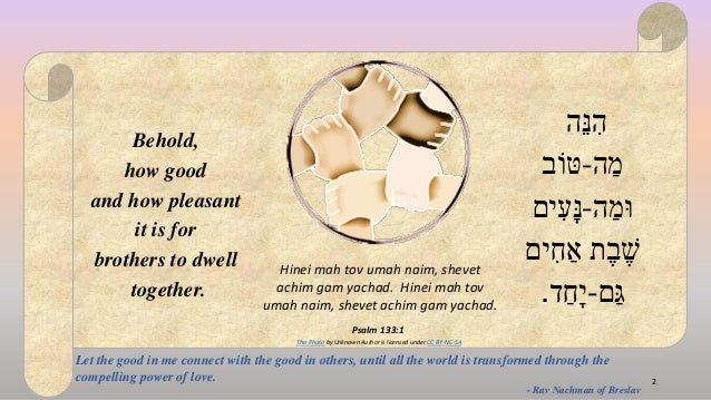 Behold, how good and how pleasant it is for brothers to dwell together. ֵהנּ ִה הַמ-טּוֹב הַוּמ-ים ִָﬠנּ ...