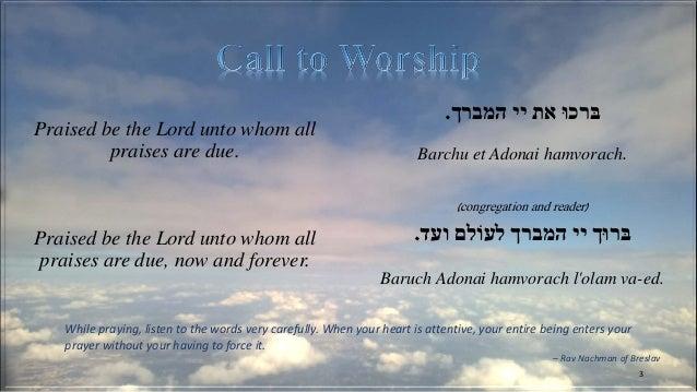 .המברך ײ את בּרכוּ Barchu et Adonai hamvorach. (congregation and reader) .ועד לעוֹלם המברך ײ בּרוּך Baruch Ad...