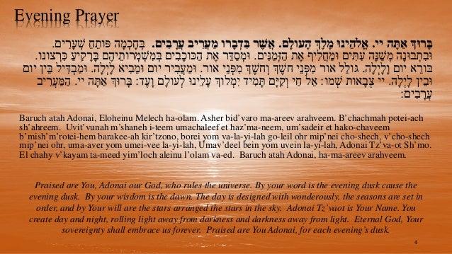Evening Prayer ײ ה ָתּ ַא �רוָּבּ.ינוֵּלהֱאָםלעוָה �ֶל ֶמ.ים ִב ֲָרﬠ יב ֲִרﬠ ַמ ...