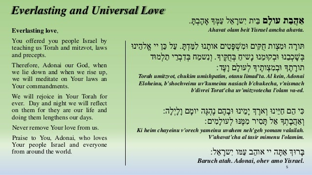 Everlasting and Universal Love Everlasting love, You offered you people Israel by teaching us Torah and mitzvot, laws and ...