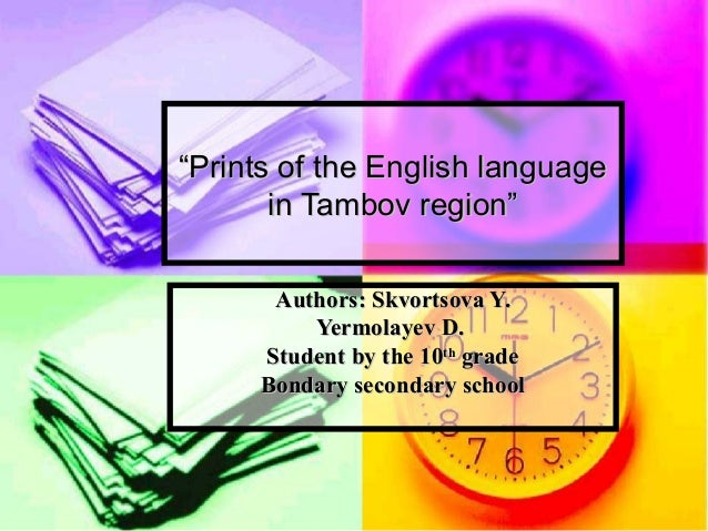we find the prints of english in our ppt