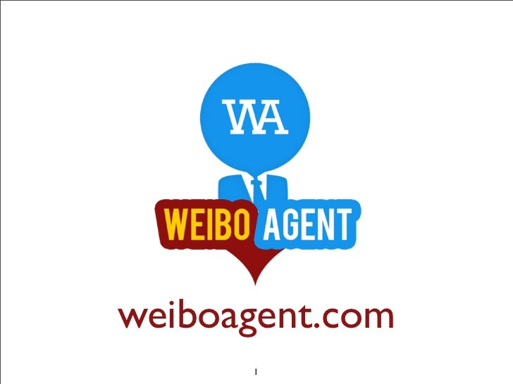 weiboagent.com      1