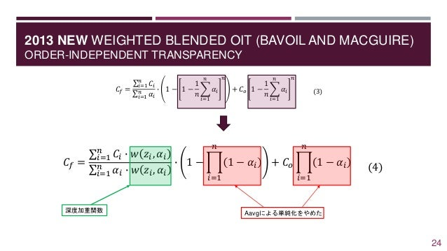 2013 NEW WEIGHTED BLENDED OIT (BAVOIL AND MACGUIRE) ORDER-INDEPENDENT TRANSPARENCY 𝐶𝑓 = 𝑖=1 𝑛 𝐶𝑖 𝑖=1 𝑛 𝛼𝑖 ∙ 1 − 1 − 1 𝑛 𝑖=...