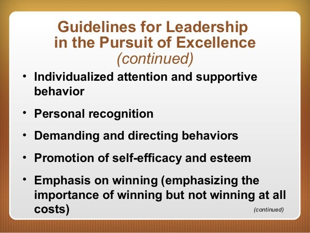 Pursuit Of Excellence Quotes