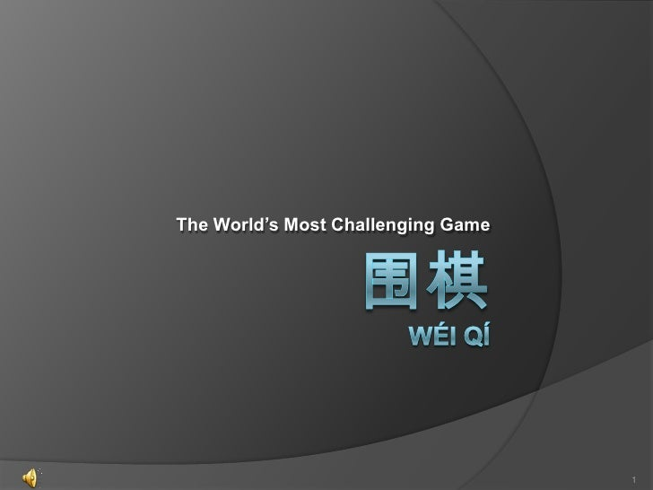 The World's Most Challenging Game                                         1