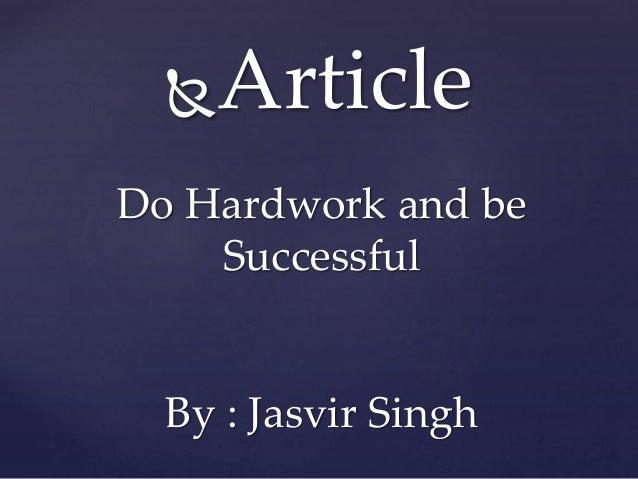 essay about hardwork