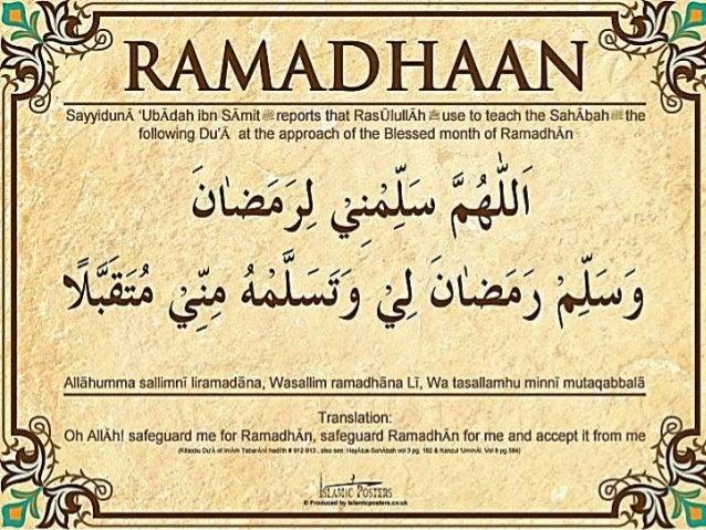 Welcome Ramadan 2016 Slide 2