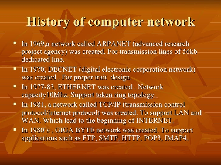 Essay: History Of The Internet