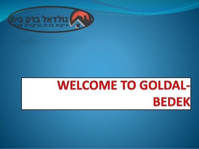 Email-office.@bedek.bait.co.il Phone- 052-6517770
