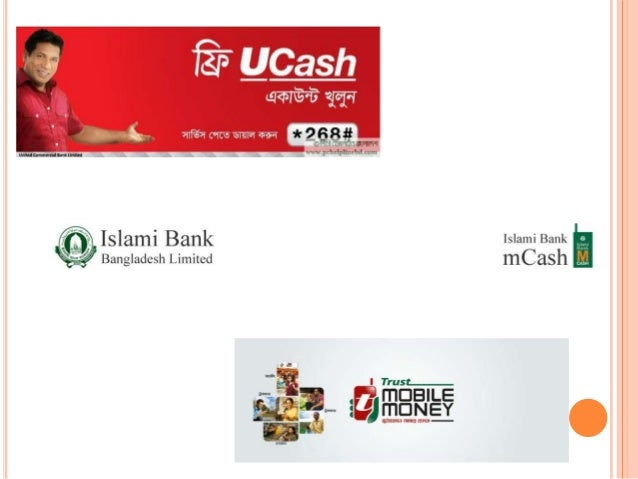 retail banking system of dutch bangla Retail loan products dutch-bangla bank has a wide range of retail products to  meet your needs personal loan details (please check with branch for changes.