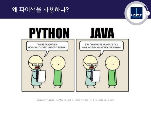welcome to python