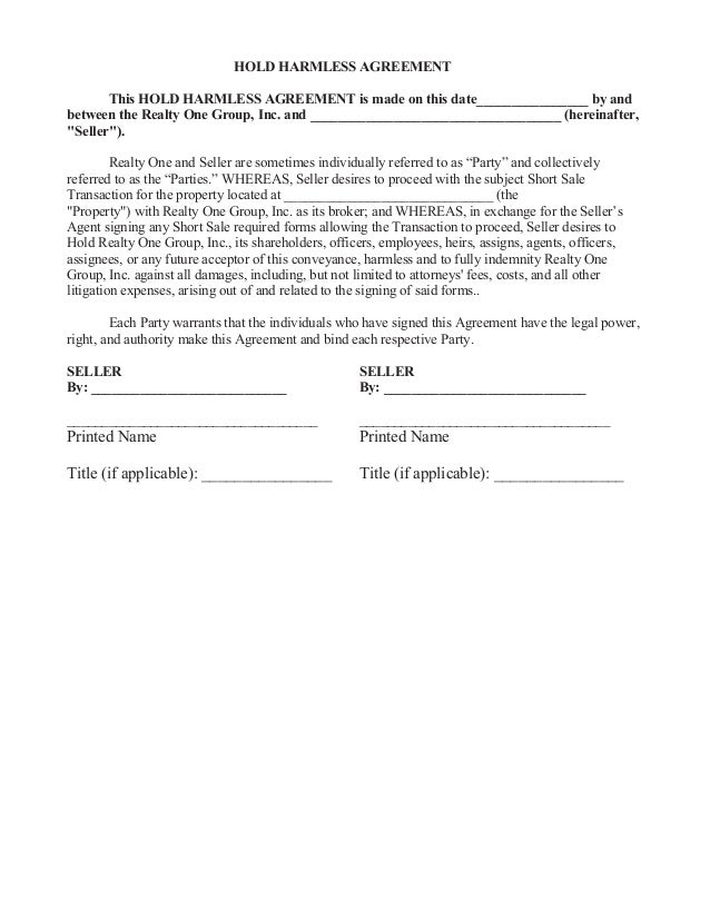 Wendy shaw short sale package for Bankruptcy letter of explanation template