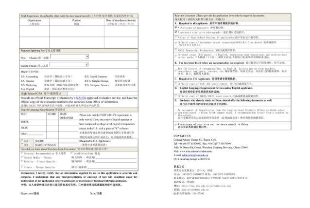 Wenzhou kean university international students admission