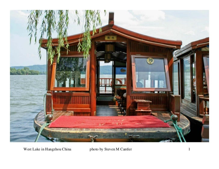 West Lake in Hangzhou China   photo by Steven M Cantler   1