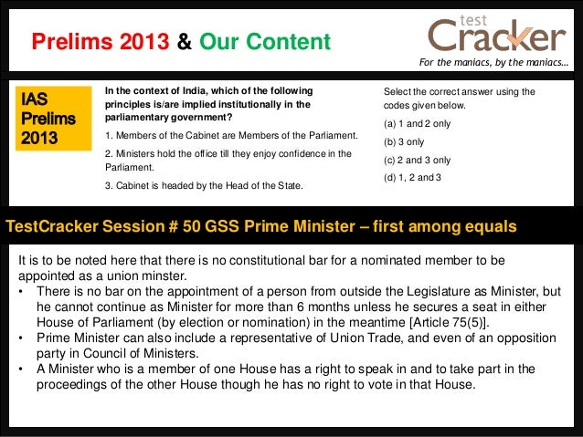 For the maniacs, by the maniacs…TestCracker Session # 50 GSS Prime Minister – first among equalsIASPrelims2013It is to be ...