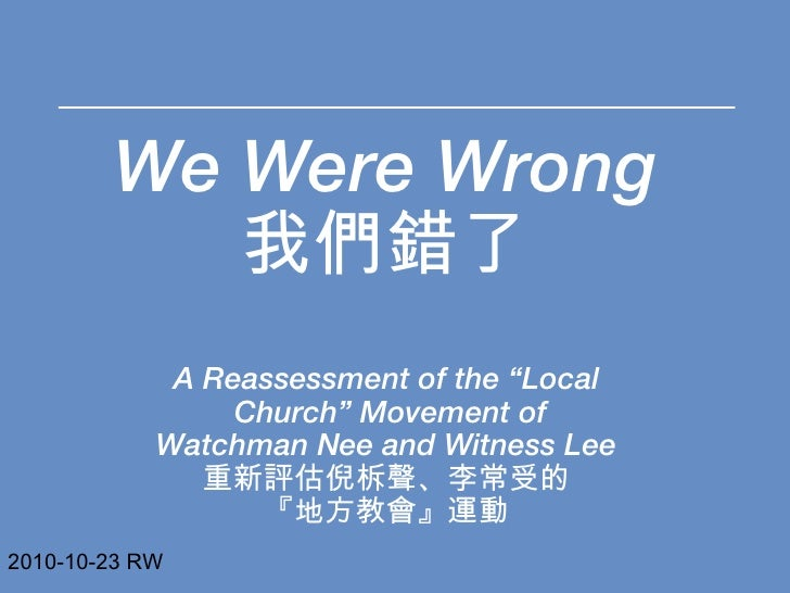 "We Were Wrong 我們錯了 A Reassessment of the ""Local Church"" Movement of Watchman Nee and Witness Lee 重新評估倪柝聲、李常受的 "" 地方教會""運動 20..."