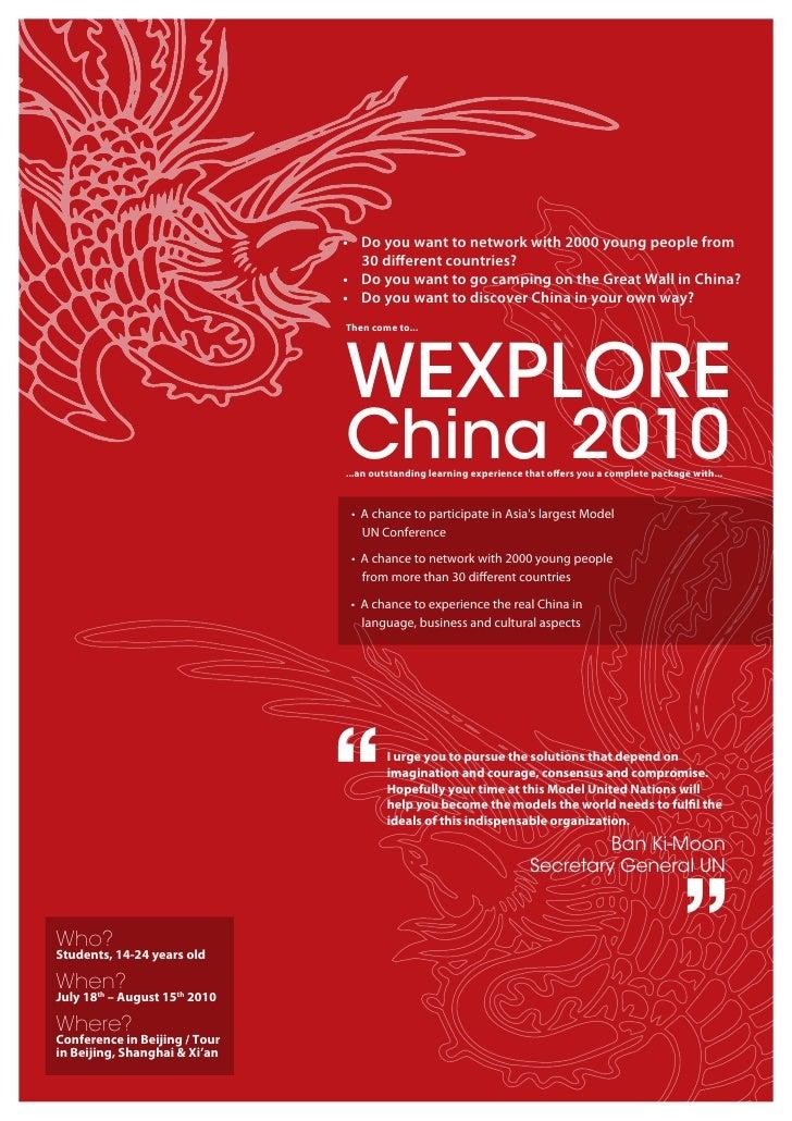 wexplore china small brochure