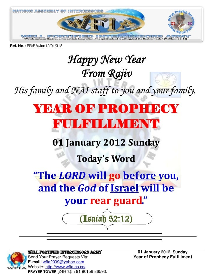 Ref. No.: PR/EA/Jan12/01/318                               Happy New Year                                 From Rajiv  His ...