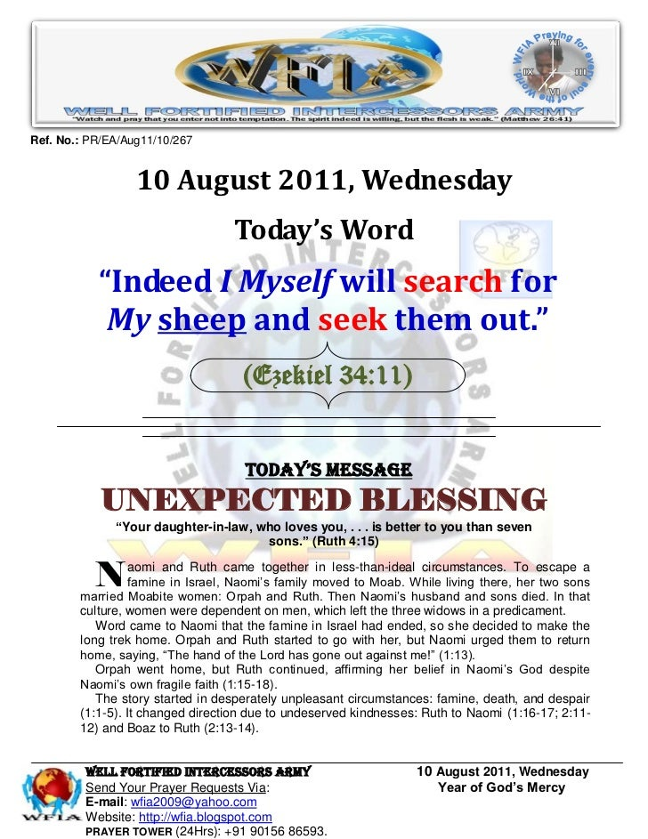 Ref. No.: PR/EA/Aug11/10/267                  10 August 2011, Wednesday                                   Today's Word    ...