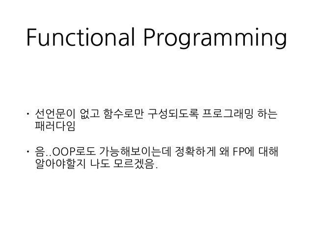 miranda the craft of functional programming pdf