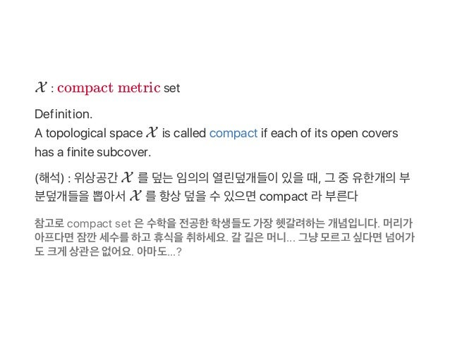 X : compactmetric set Definition. A topological space X is called compact if each of its open covers has a finite subcove...