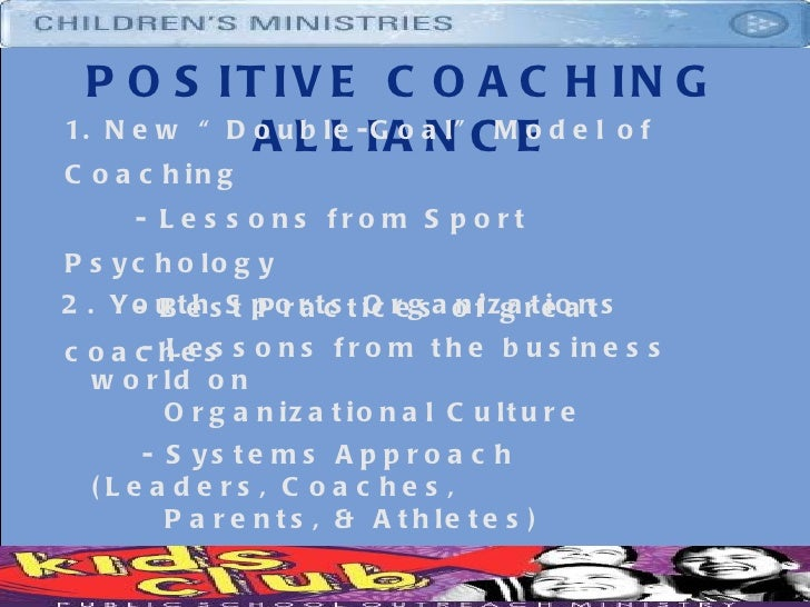 """POSITIVE COACHING ALLIANCE 1. New """"Double-Goal"""" Model of Coaching - Lessons from Sport Psychology - Best Practices of grea..."""