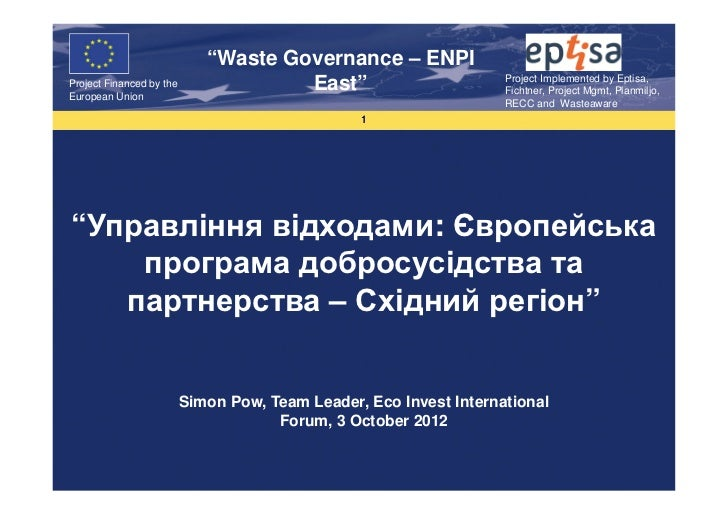 """Waste Governance – ENPI                                                                    Project Implemented by Eptisa,..."