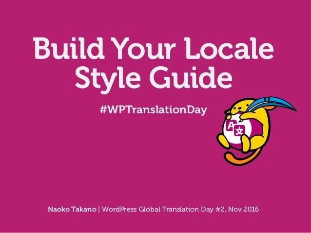 Build Your Locale Style Guide Naoko Takano | WordPress Global Translation Day #2, Nov 2016 #WPTranslationDay
