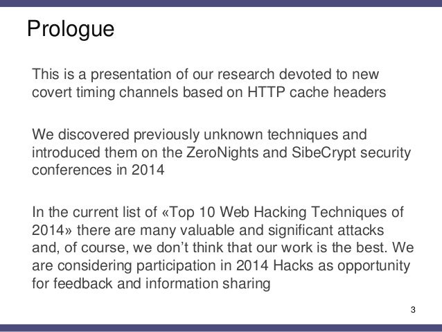 Covert Timing Channels based on HTTP Cache Headers (Special Edition for Top 10 Web Hacking Techniques of 2014) Slide 3