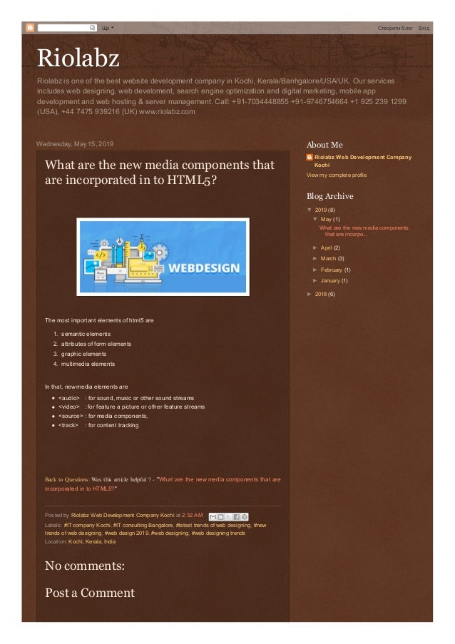 Web Designing Interview Questions And Answers
