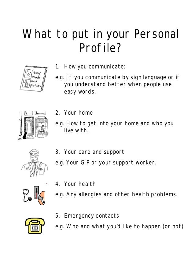 what is a personal profile4 20120208