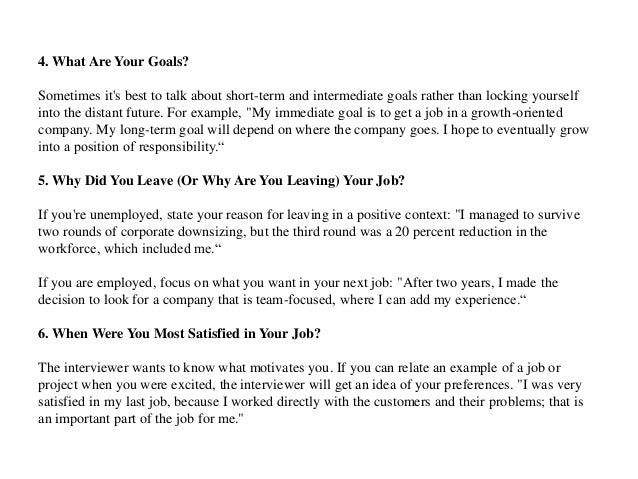 What are good answers to common interview questions