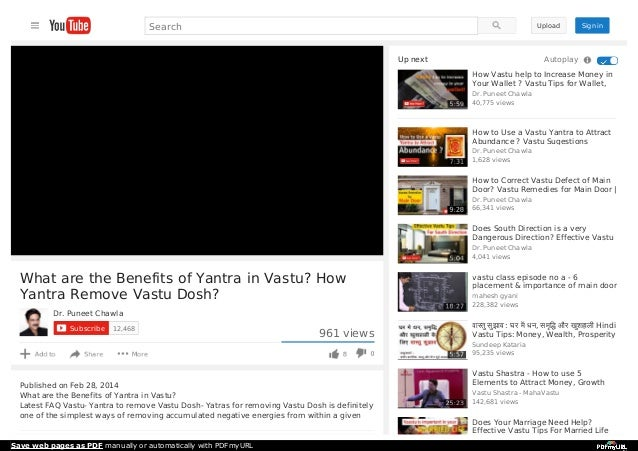 What are the benefits of yantra in vastu